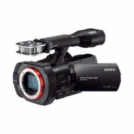 NEX-VG900E/PRO Full HD Camcorder